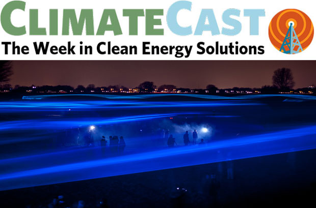 ClimateCast Logo over art installation by Daan Roosegaarde, Netherlands