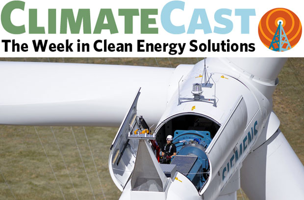 ClimateCast logo over photo of technician working on wind turbine nacelle