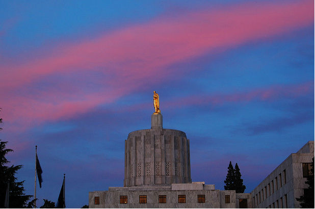 Oregon Capitol at night